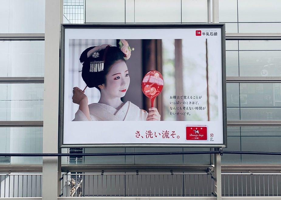 marketing vertaling
